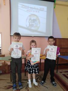 Фото 5. Награждение призеров и победителя